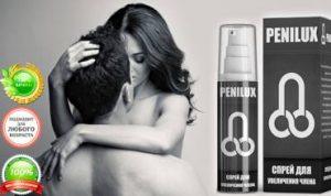Penilux gel - opiniones - precio